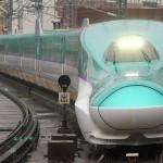 北海道新幹線試乗会の実施日時や応募方法は?抽選結果いつ発表?