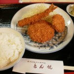 とん悦七飯店のミックスフライ定食をランチパスポートで食べてみた感想
